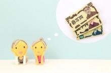確定拠出年金 個人事業主 節税