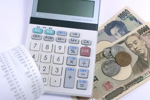 定期預金 複利 おすすめ