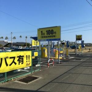 宮崎空港 駐車場 格安
