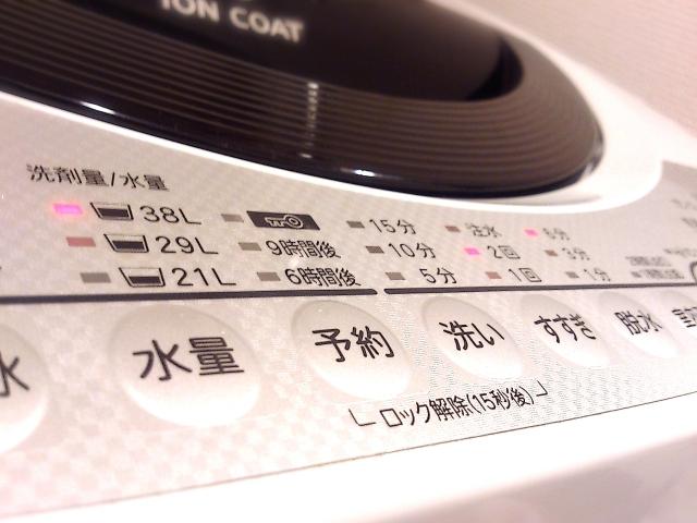 洗濯機処分方法